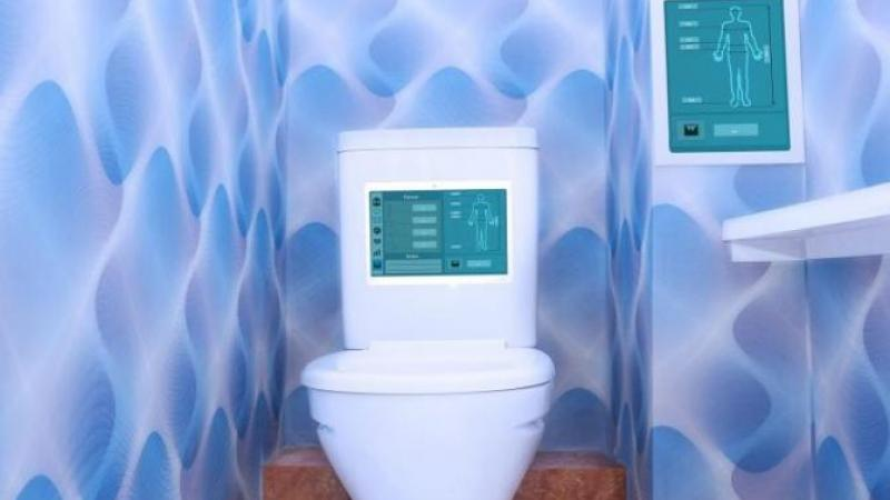 Toilet with Technology
